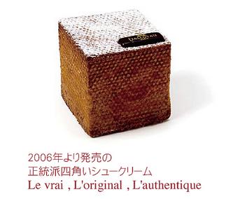 20choucubique_03.jpg