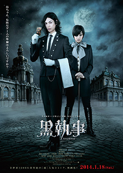 kuroshitsuji_poster.jpg