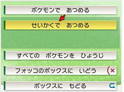 pic_block8_02.jpg