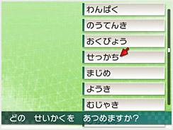 pic_block8_03.jpg