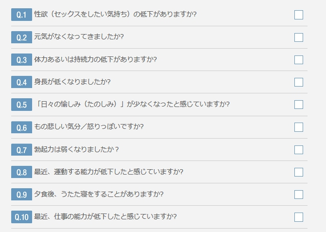 https://blog.so-net.ne.jp/_images/blog/_29e/pickupnews-katu23/rapture_20140207084323-f98fa.jpg